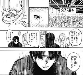 クロ路サムネ.jpg
