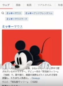 ミッキー誕生日.jpg
